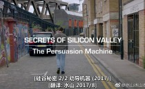 [BBC]《硅谷秘密》Secrets of Silicon Valley 全2集 中文字幕 720P 百度网盘下载